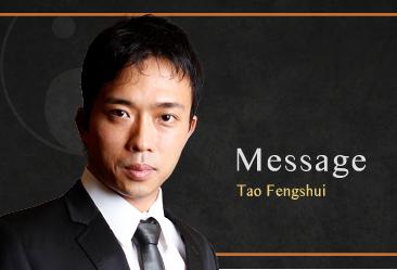 tao Fengshui